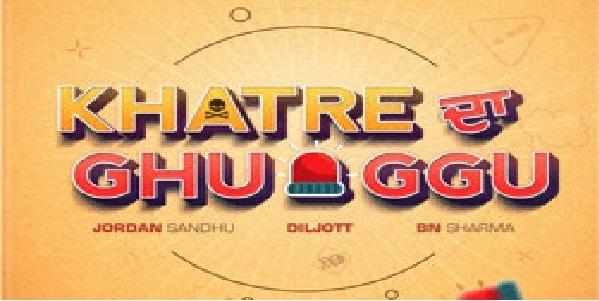 Khatre Da Ghuggu Full Movie