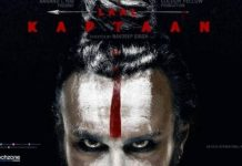 Laal Kaptaan Full Movie