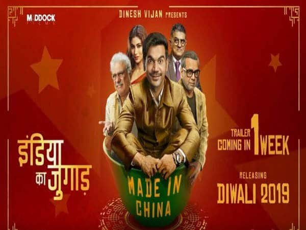 Made In China Full Movie