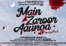 Main Jaroor Aaunga Full Movie
