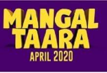 Mangal Tara Full Movie