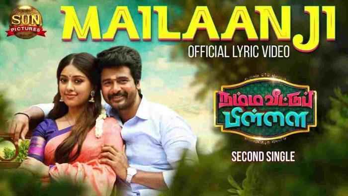 Namma Veettu Pillai Full Movie Download