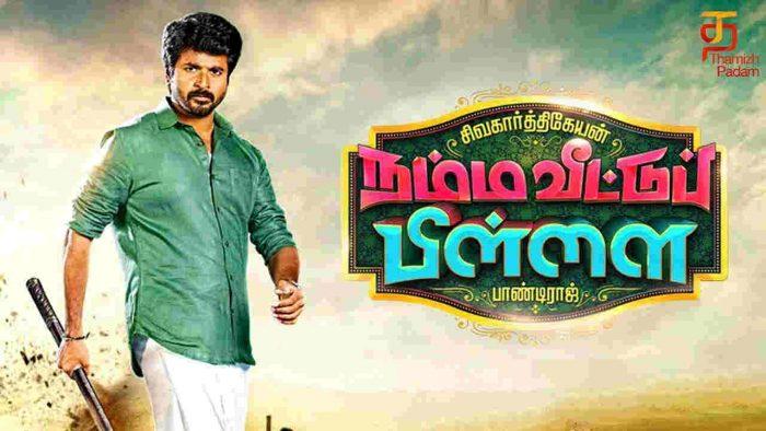 Namma Veetu Pillai Full Movie