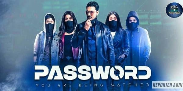 Password Full Movie