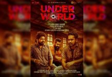 Under World Full Movie