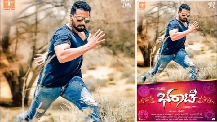 Bharaate Full Movie