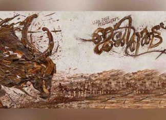 Jallikattu Full Movie