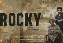 Rocky Full Movie