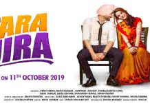 Tara Mira Full Movie