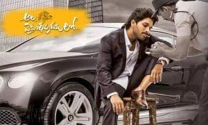 Ala Vaikuntapuramlo 3rd Single Released