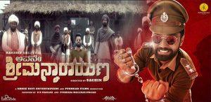 Rakshit Shetty packs a punch in Avane Srimannarayana Trailer
