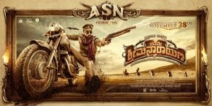 Avane Srimannarayana Movie Review