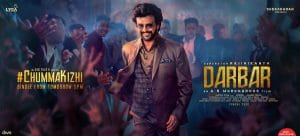 Rajinikanth's Darbar Movie First Single Released