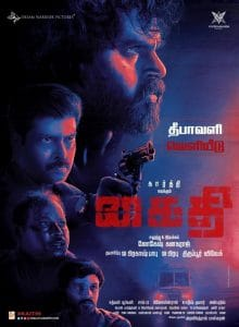 Kaithi Tamil Movie Box-office Performance