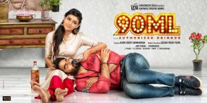 Karthikeya's Latest Telugu Movie 90ML