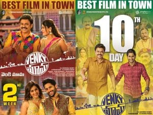 Venky Mama Box-Office Collections.