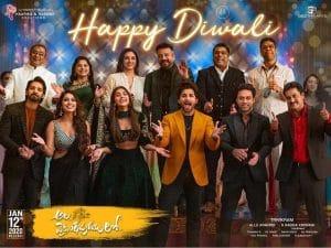 Ala Vaikunthapurramloo 2020 Telugu Movie