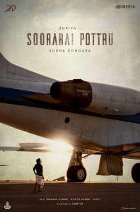Soorarai Pottru Teaser Release Date Announced!