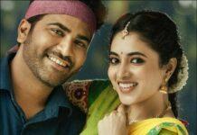2021 Upcoming Telugu Movies