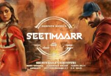 Seetimaarr Movie News