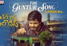 The Guntur song lyrics