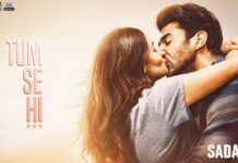 Tum Se Hi Song Lyrics