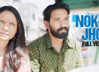 Nok Jhok Song lyrics