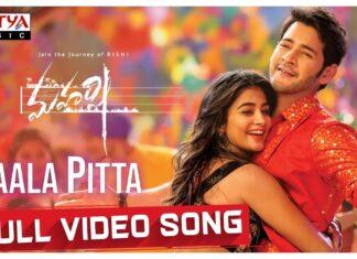 Paala Pitta song Lyrics