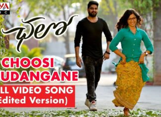 Choosi Chudangane song lyrics