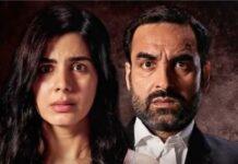 Criminal Justice Season 2 Download