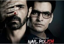 Nail Polish Web Series