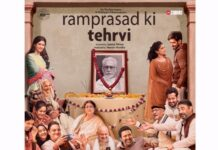 Ram Prasad ki Tervi Full Movie Download Leaked By Filmyzilla In HD