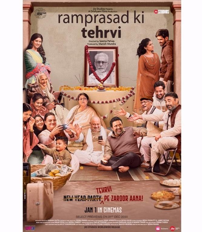 Ramprasad ki Tehrvi Full Movie Download Leaked By Filmyzilla In HD