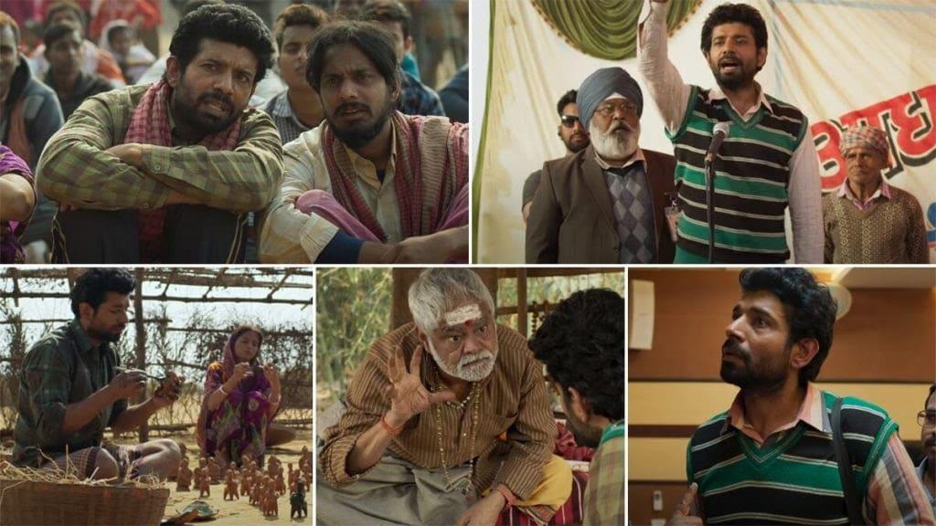 Aadhaar Full Movie Download