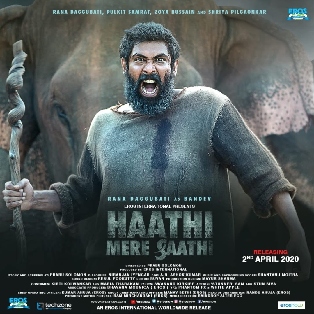 Haathi Mere Saathi Movie leaked by FilmyZilla