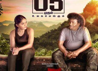 Trip Full Movie Leaked by Tamilrockers