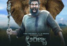 Aranya Full Movie Download