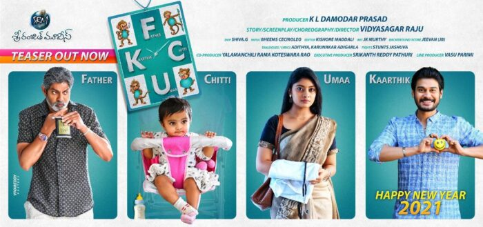 Father Chitti Umaa Kaarthik Movie