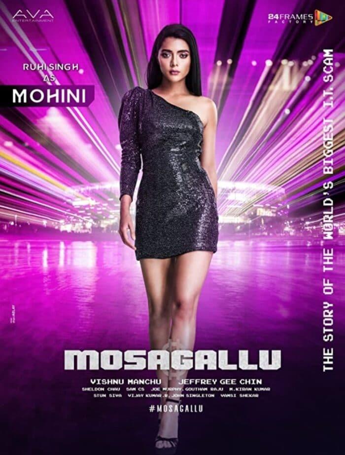 Mosagallu Full Movie Download