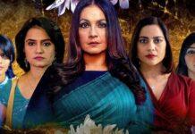 Bombay Begums Web Series Download