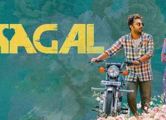 Paagal Full Movie Download