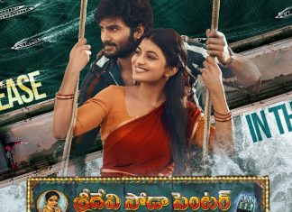 Sridevi Soda Center Full Movie Download